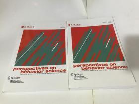 perspectives on behavior science(2018,2019)合售小16开【包中通快递】