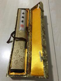 丝织画轴:世界第一古代水文站 白鹤梁(170X30)礼盒装,见描述【包中通快递】