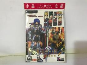 【游戏光盘】风色幻想4圣战的终焉(2CD)【包中通快递】