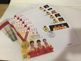 第29届奥林匹克运动会冠军纪念封 面值1.2元 存50枚(缺少1枚)【库存全新】包中通快递