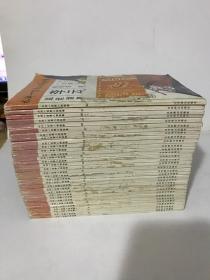 水浒一百零八将故事 (1-32册全)【包中通快递】