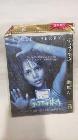 DVD七武士