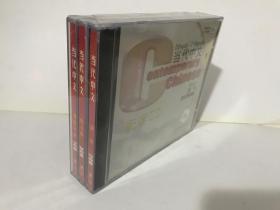 当代中文1(课本·练习册·老师手册)(配套CD全6盘)【全新未拆封】