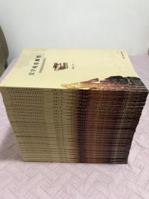 汉字构形属性历时演变的量化研究【出版社库存书】
