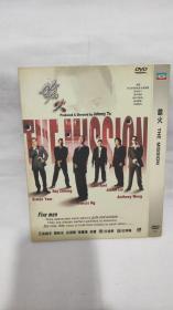 DVD壮志凌云