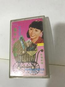 磁带   程琳 童年的小摇车