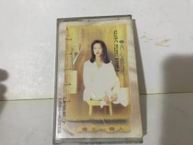 磁带 : 吴倩莲 爱上一个人