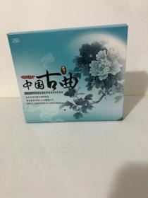 绝世限量收藏版:中国古曲3CD,内盘干净无划痕【包中通快递】