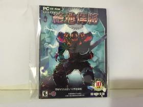 【游戏光盘】绝地悍将【1CD】简体中文版