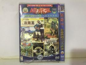 【游戏光盘】游戏王 商业模拟经营全系列 DVD1