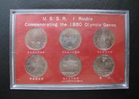 1980年莫斯科奥运会纪念币