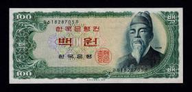 韩国1965年版100元