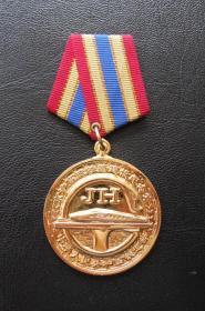 京沪高铁建设纪念章