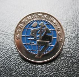 协合共享健康俱乐部神七纪念