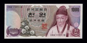 韩国1975年版1000元