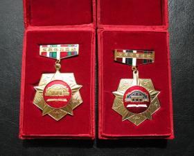 北京体育学院从教25周年奖章