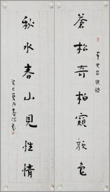中国书法家协会会员、天津美术家协会副主席【霍春阳】书法对联