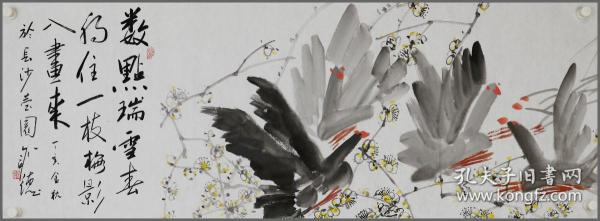 朱训德,花卉画