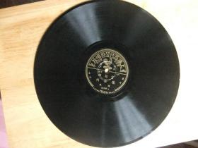 黑色胶木民国上海百代公司唱片【言菊朋;讓徐州】一定要 见图及说明