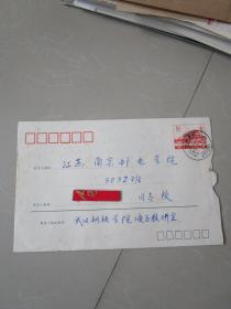 老信封实寄封 8分天安门邮资封