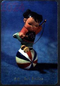 日历、年历,1975年中国轻工业进出口公司江苏省分公司年历卡·滚球