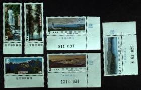 邮政用品、邮票、81年、83年山水邮票2套不同合售,上品——全品、微油墨