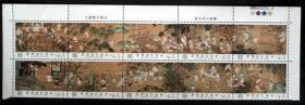 邮政用品、邮票、专177特177宋人百子图,左上角轻软,连票未折,背白