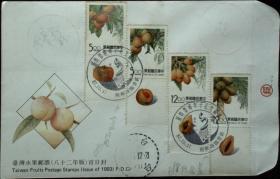 邮政用品、信封、纪念封,南瀛文化十年邮票特展纪念,挂号实寄