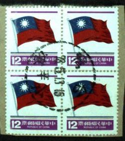 邮政用品、邮票、信销邮票方连一个10