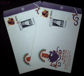 邮政用品、信封、纪念封,国际扶轮3460地区第十七届区年会,按顺序出货,所示一枚价