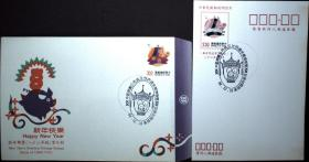 邮政用品、信封,纪念封,钢铁公司成立26周年邮票展览一封一片合售0620