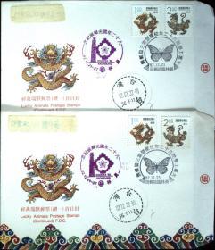 邮政用品、信封、纪念封,大叶工学院93年校庆及第三届邮展,实寄,一枚价,按顺序出货