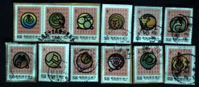 邮政用品、邮票、信销邮票12生肖一套12全