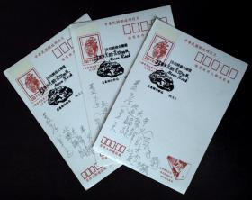 邮政用品、明信片、23度半火箭太空特展纪念,一枚价,按顺序出货