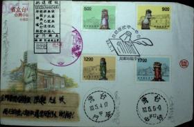 退件封专辑:邮政用品、信封、纪念封,台中一中校庆邮展,挂号实寄金门,退回,待领逾期
