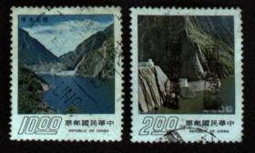 邮政用品、邮票、信销邮票,德基水库一套2全