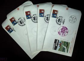 邮政用品、信封、纪念封,港澳台邮票巡回展览纪念封,实寄,盖风景戳,随机出货一枚价