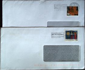 邮政用品、信封、瑞士实寄封2枚合售0833