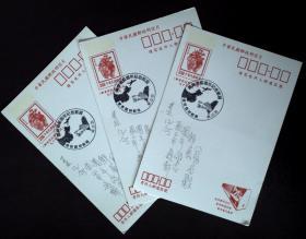 邮政用品、明信片、两岸通邮周年纪念邮展,所示一枚价,按顺序出货