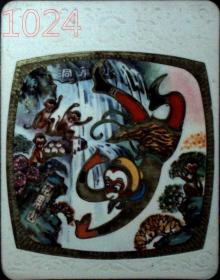 日历、年历,1978年日历卡·花果山、水帘洞一枚