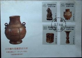 邮政用品、信封、首日封,陶器邮票首日封一枚