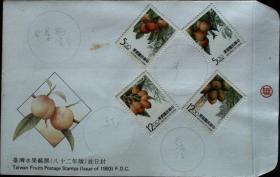 邮政用品、信封、首日封,水果邮票首日封,未销戳,一枚价,按顺序出货