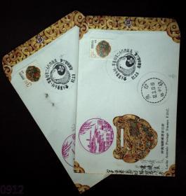 邮政用品、信封、纪念封,高雄93年童军大会2枚合售,实寄0834