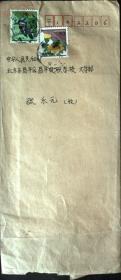 邮政用品、信封、日本寄北京信封一件,内附原件,看内容应为90年代,可以了解日本的一些情况