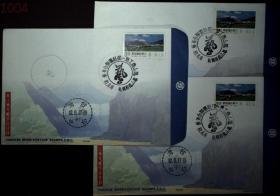邮政用品、信封、纪念封,凤山商工第一届社团联合美展,实寄,一枚价,随机出