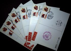 台湾邮政用品、明信片、诸事圆满·金猪年纸粘土特展,所示一枚价,实寄,随机出货
