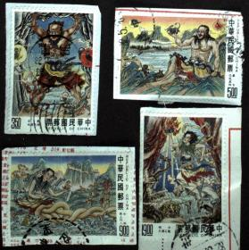 邮政用品、邮票、信销票、专317特317创世神话一套4全,