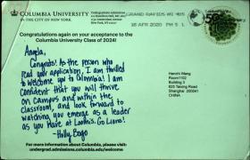 邮政用品、明信片、2020年美国寄上海大型明信片一枚,戳上有美洲地图,应为美哥伦比亚大学广告