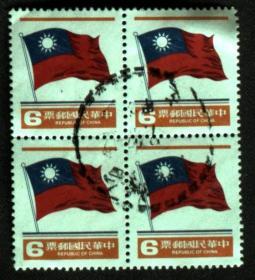 邮政用品、邮票、信销邮票方连一个1