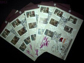 邮政用品、信封、首日封,天工开物·造纸术邮票首日封,销临局戳,挂号实寄,随机出货